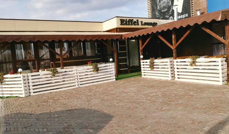 Eiffel Lounge — Харьков