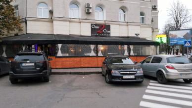 One2One — Харьков