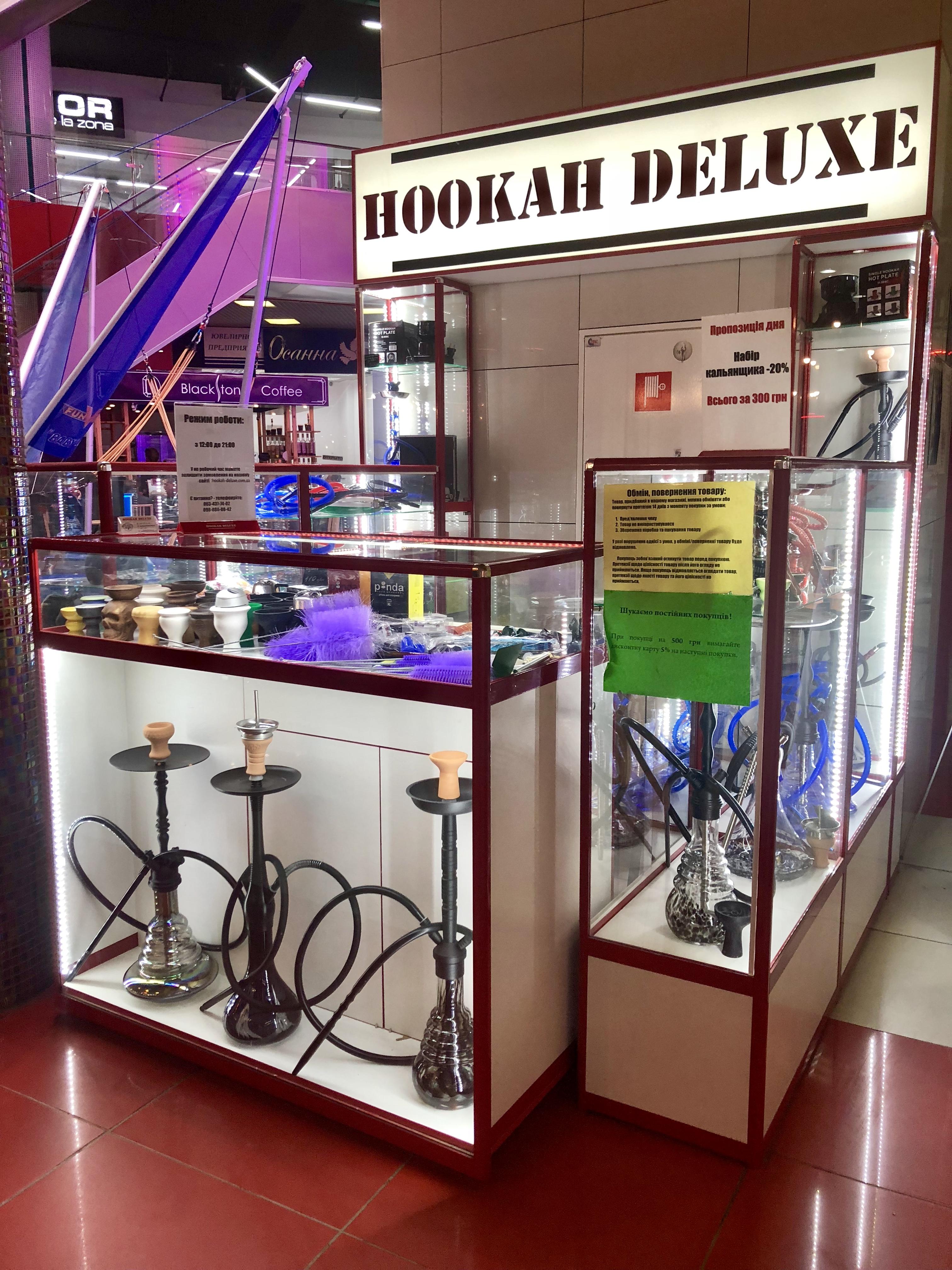 "Точка самовывоза интернет-магазина ""Hookah Deluxe"""