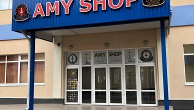 """Экстерьер магазина """"Amy Shop"""""""