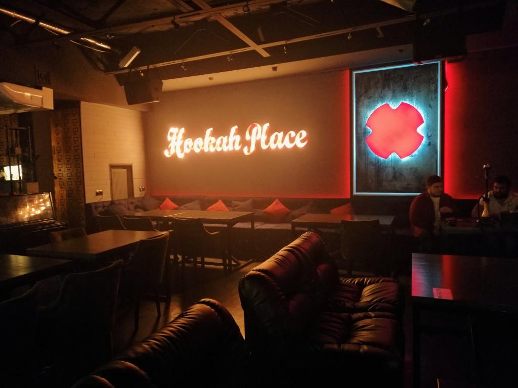 Надпись и логотип Hookah Place
