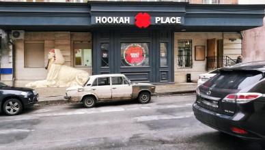 Hookah Place — Харьков