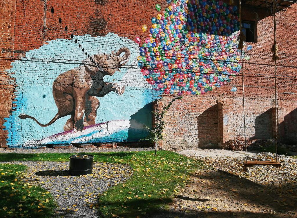 Очаровательный слон :)