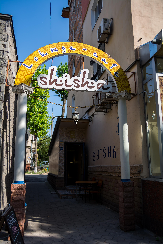 Вывеска-ориентир кальянной Shisha