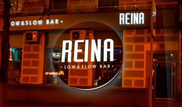 Reina Bar — Харьков