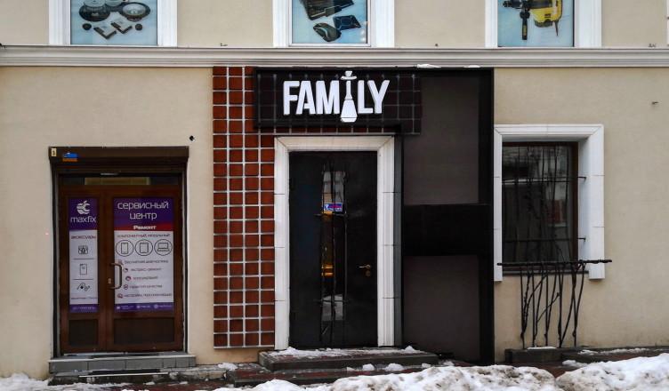 Бар Family 2.0 — Харьков