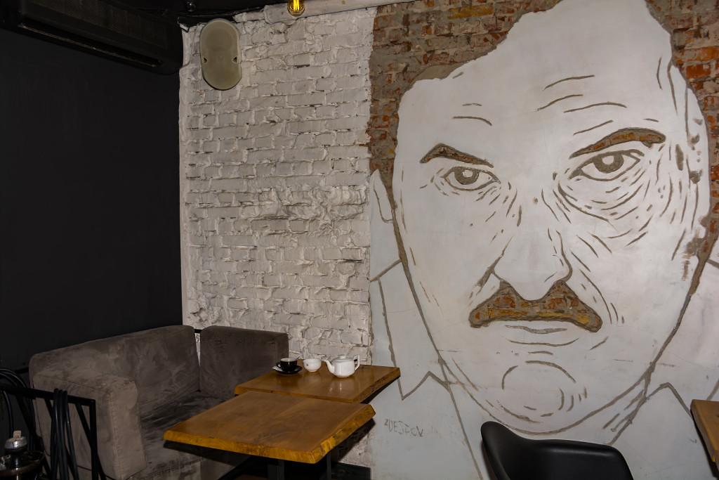 Портрет Пабло. Кальянная Escobar Днепр