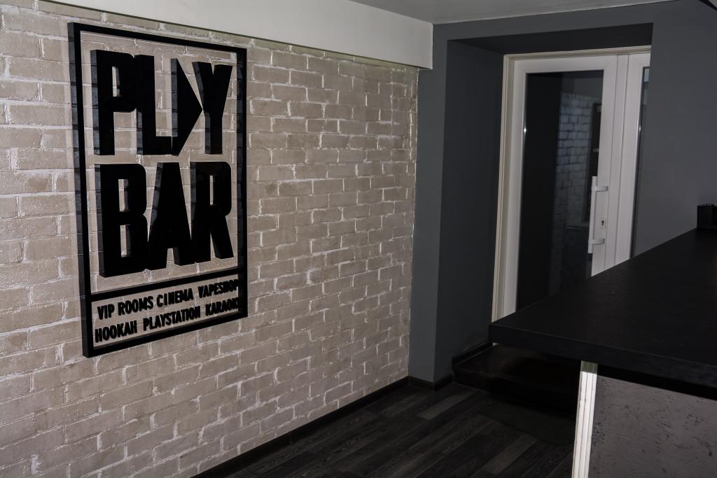 В Play Bar рады гостям 24 часа в сутки