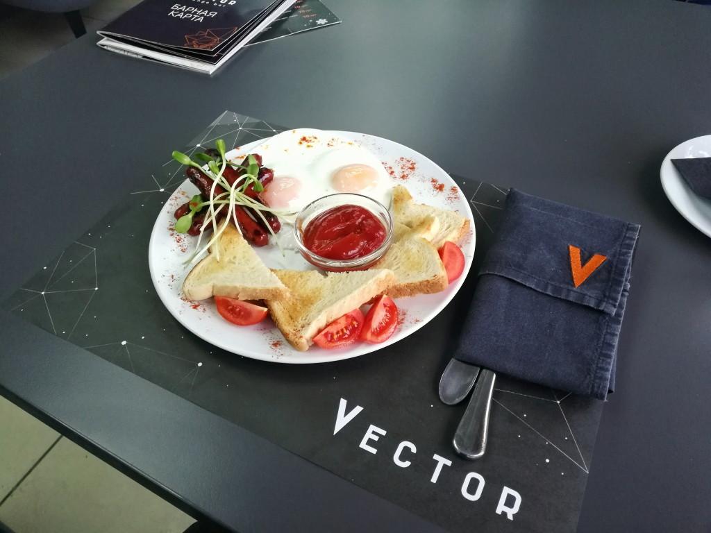 Немецкий завтрак в Vector