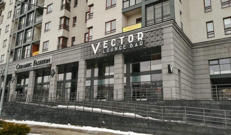 Лаунж-бар Vector — Харьков