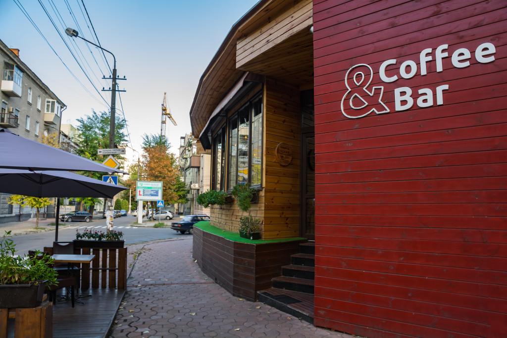 Кофейня Терки вплотную примыкает к Coffee & Bar