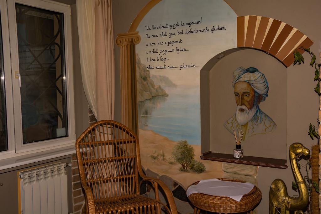 Восточная мудрость от Омара Хайяма