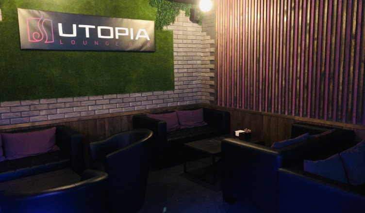 Главный зал Utopia Lounge Bar