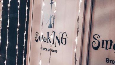 smoking_09062019_7
