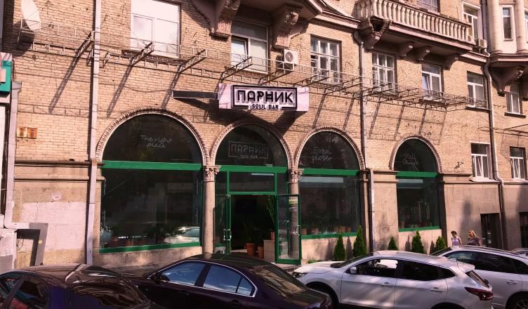 Парник - кальянная на Антоновича, 1. Вид с улицы