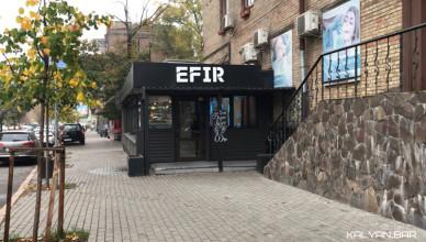 efir-kyiv-main