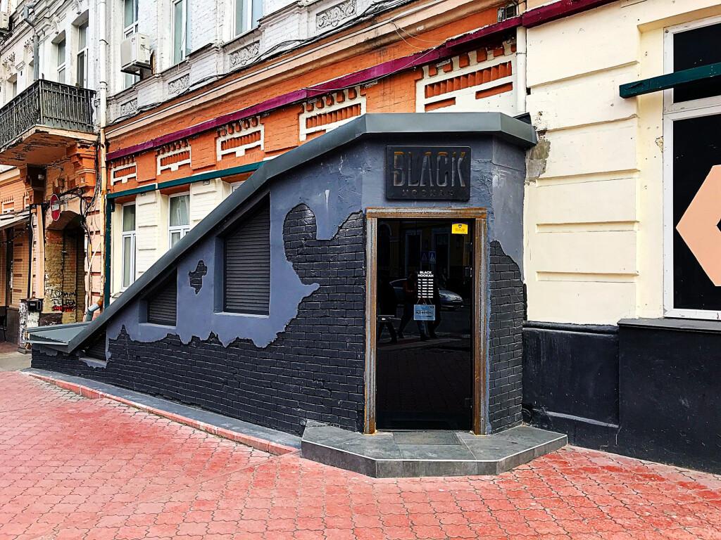 Black Hookah — вид с улицы