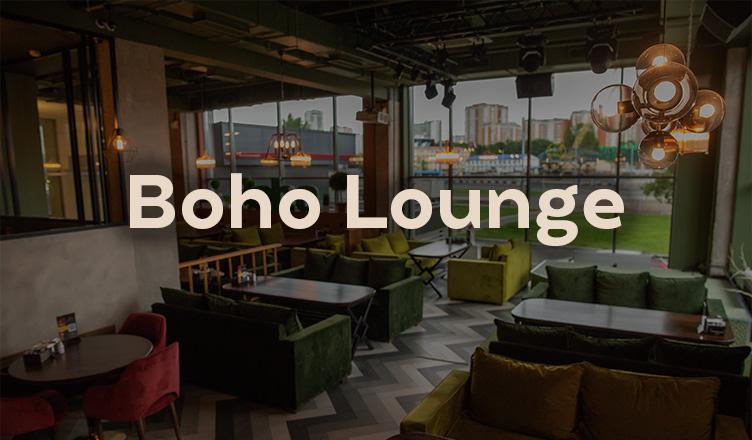 Boho Lounge Селигерская