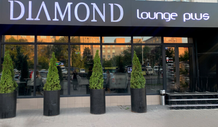 Diamond Lounge Plus