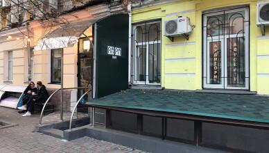 AMPM bar — вид с улицы Хорива