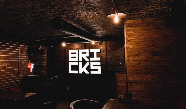 Кальянная Bricks Place — Харьков