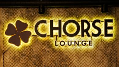chorse_lounge_main